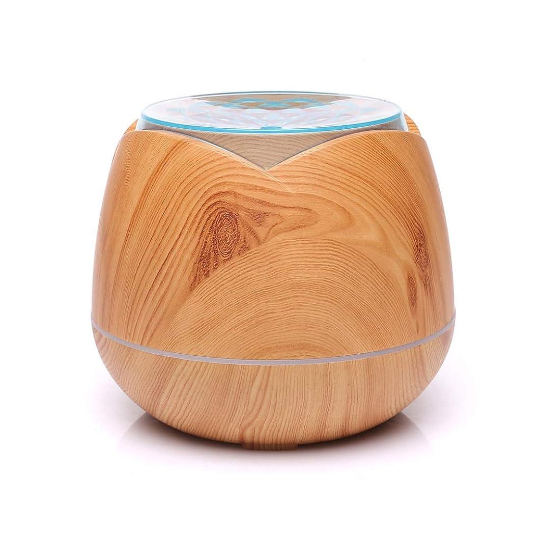 選択許される魚涼しい霧の空気加湿器、家、ヨガ、オフィス、鉱泉、寝室のために変わる色LEDライトと超音波400ml - 木目 - (Color : Light wood grain)
