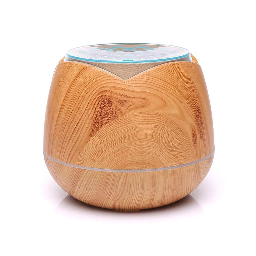 トランクライブラリ正確に色合い涼しい霧の空気加湿器、家、ヨガ、オフィス、鉱泉、寝室のために変わる色LEDライトと超音波400ml - 木目 - (Color : Light wood grain)