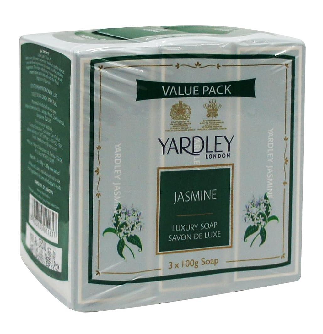 記念碑的なメディックスーツYardley London Value Pack Luxury Soap 3x100g Jasmine by Yardley