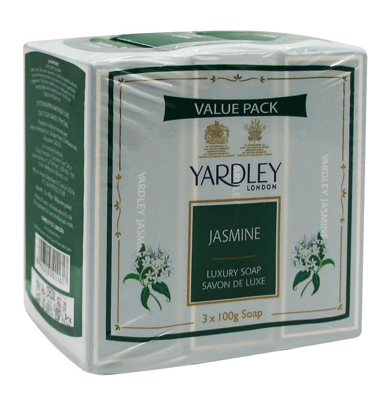 保育園成分怠けたYardley London Value Pack Luxury Soap 3x100g Jasmine by Yardley
