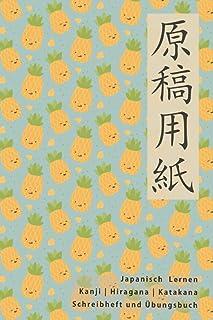 Japanisch Lernen Kanji Hiragana Katakana Schreibheft und Üb
