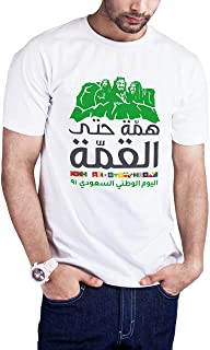 AN838473M Men's Meaning To The Top T-shirt