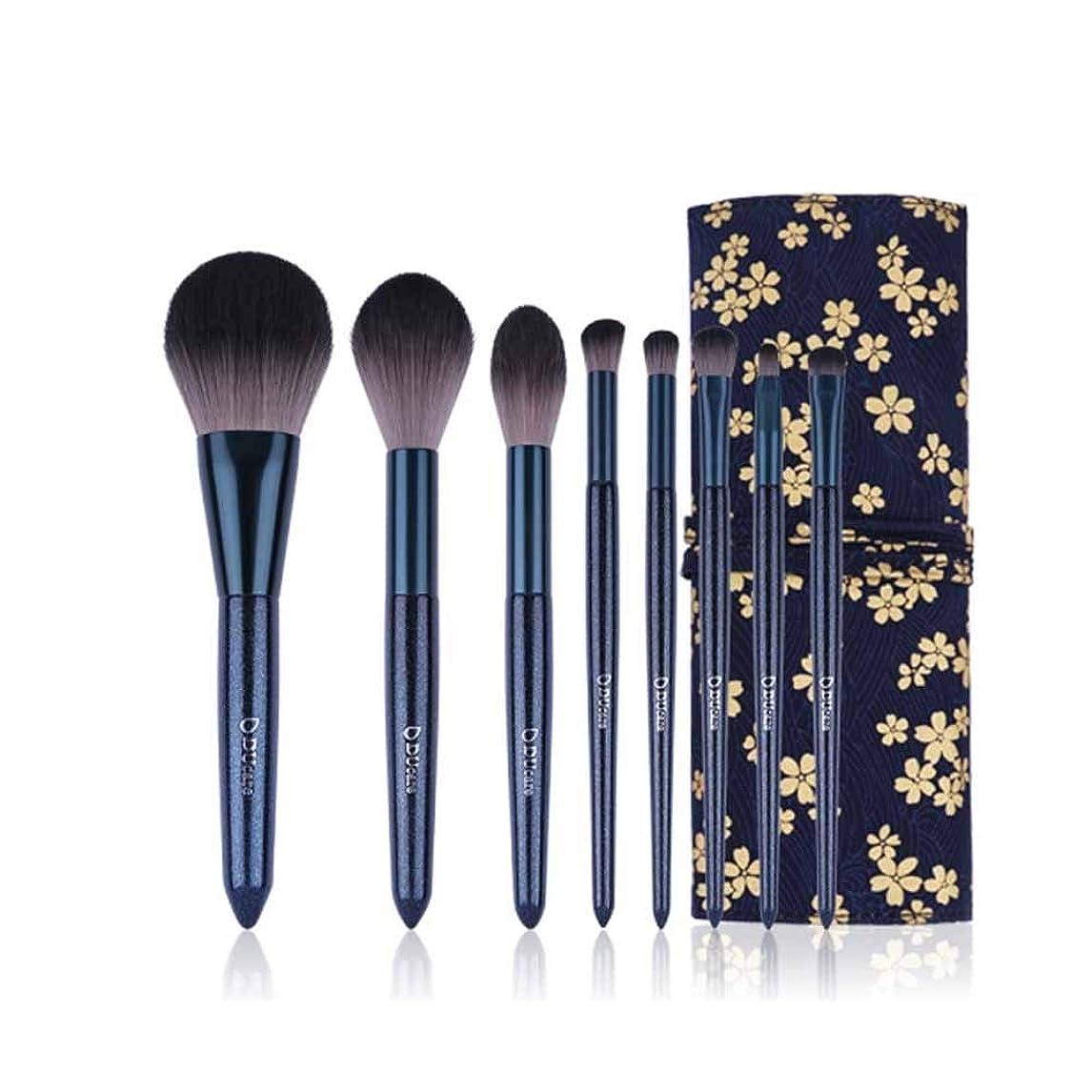ラブ悪の販売計画Hongyuantongxun001 化粧ブラシ、8化粧ブラシセット、初心者用美容ツール、柔らかい質感、収納袋付き,手作り (Color : Blue)