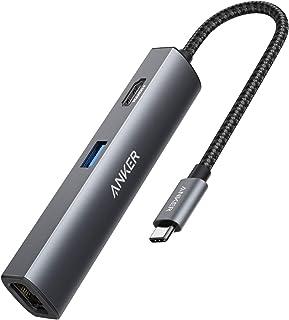Anker PowerExpand+ 5-in-1 USB-C イーサネットハブ 4K対応HDMI出力ポート 3つのUSB-A 3.0ポート 1Gbpsイーサネットポート MacBook Pro iPad Pro 用
