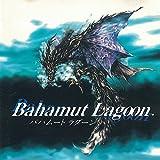 バハムートラグーン ― オリジナル・サウンドトラック