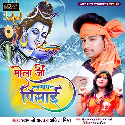 Shyam Ji Yadav & Ankita Mishra