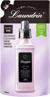 ランドリン 柔軟剤 フラワーテラスの香り 詰め替え 480ml