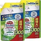 【まとめ買い】バスマジックリン 風呂洗剤 泡立ちスプレー SUPERCLEAN グリーンハーブの香り 詰め替え 大容量 1300ml×2個