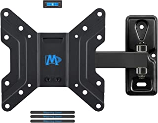 """Mounting Dream Full Motion TV Wall Mount Bracket Articulating Arms with 18.8"""" Extension Perfect Center Design, Fits 17-39 Inches LED, LCD TV Max VESA 200 X 200mm (8.5"""