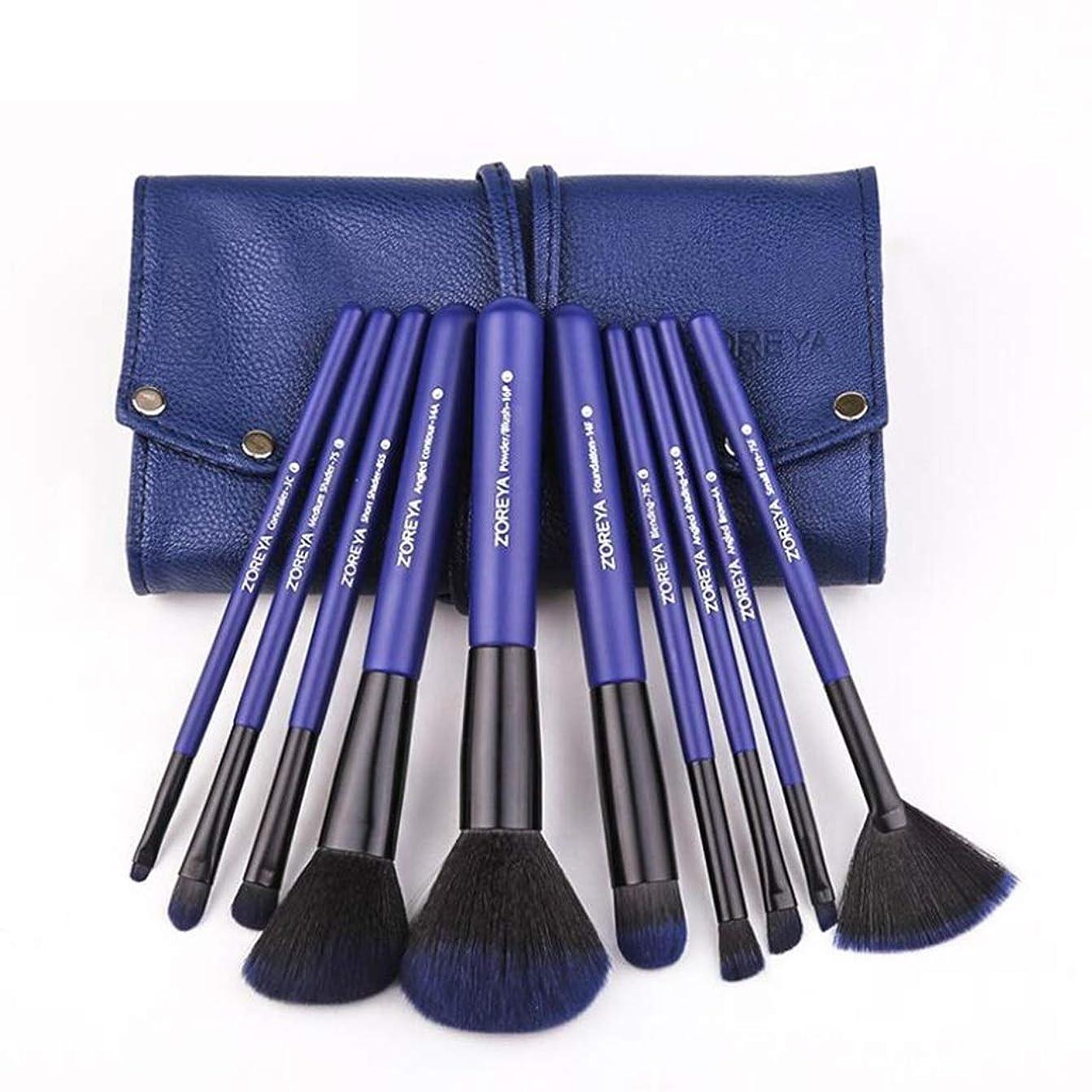 どきどき再生的縫い目紫色の化粧ブラシ、ファンデーション赤面アイシャドウソフトブラシ10ピースキット化粧道具