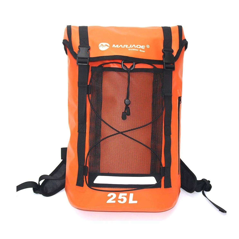ケープ空中敵対的ドライバッグ防水バックパックバケットバッグ付きウィンドウバックル写真撮影屋外キャンプダイビング登山釣りビーチ25 l