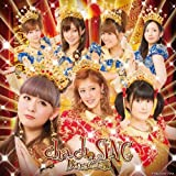 cha cha SING(初回限定盤A)(DVD付)