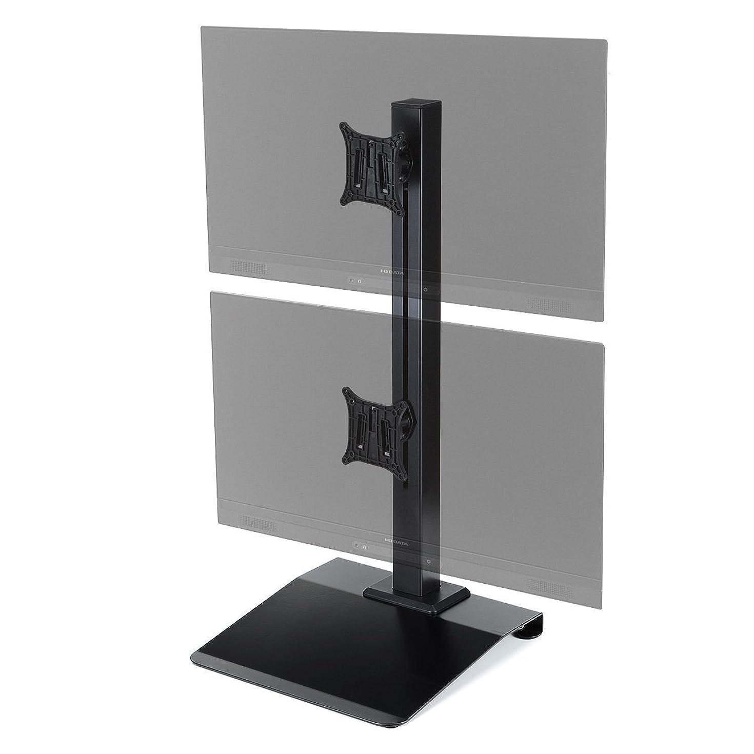 ありそうリファインベルベットサンワダイレクト スタンド モニターアーム 置き型液晶アーム デュアルアーム 上下2面 耐荷重10kg 100-LA032