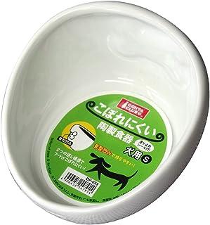 マルカン こぼれにくい陶製食器 犬用 S サイズ