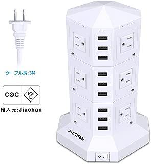 JIACHAN 電源タップ タワー式 9個USB 12個コンセント 約3m 急速充電 掛ける可能 3段 ホワイト (3層, 白)