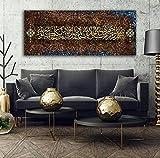 Surah Ikhlas, Large Islamic Wall Art, Islamic Canvas, Arabic Calligraphy, Muslim Home Decoration (Surah Ikhlas 59x23,6 inches)