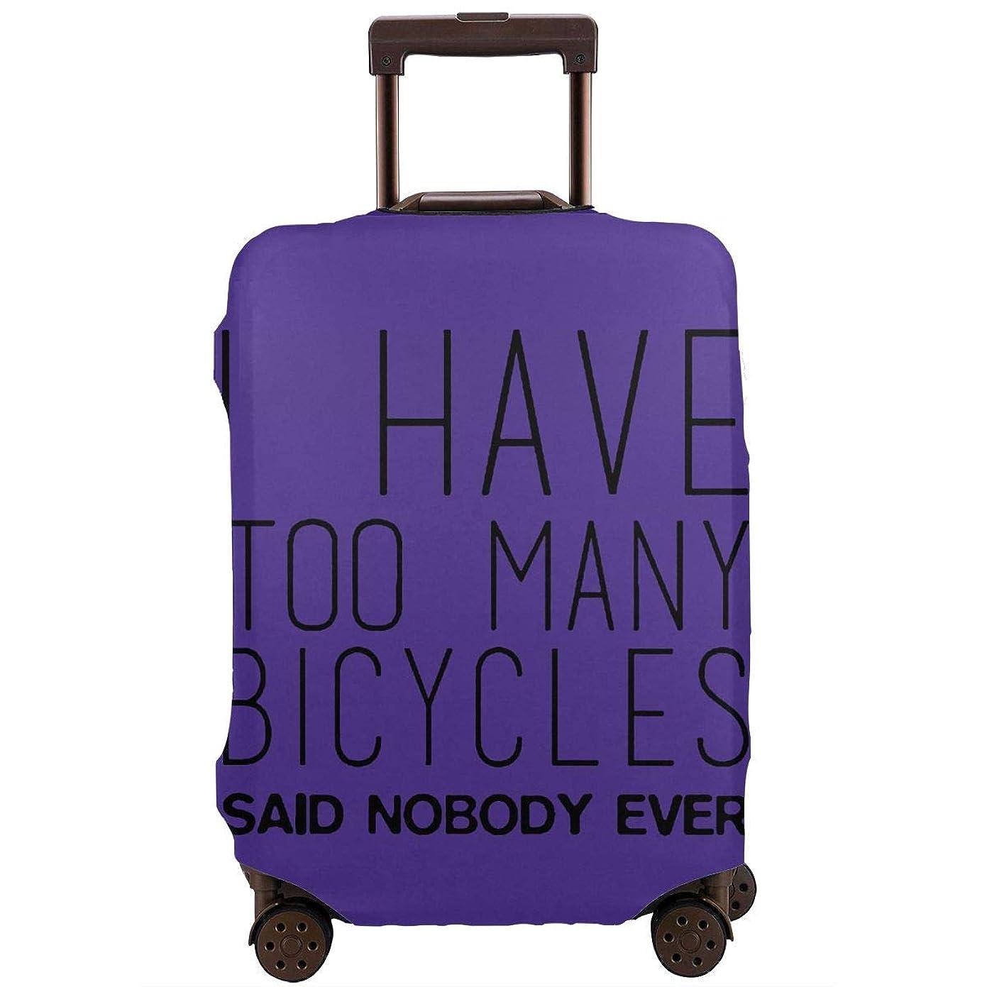 空いている写真の閃光Hanawujinha キャリーバッグカバー スーツケースカバー お荷物カバー ちゃり 自転車 伸縮素材 国内旅行 海外旅行 おしゃれ 着脱やすい 防塵 防水 防汚れ 傷付き防止 防盗 洗える