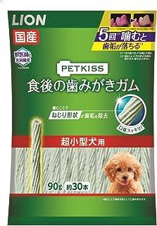 ライオン (LION) ペットキッス (PETKISS) 犬用おやつ 食後の歯みがきガム 超小型犬用