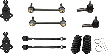 Detroit Axle - 10pc Lower Ball Joints & Sway Bars & Tie rods & Boots Set for 1996-2004 Nissan Pathfinder - [1997-2003 Infiniti QX4]