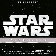スター・ウォーズ エピソード1: ファントム・メナス (オリジナル・サウンドトラック)