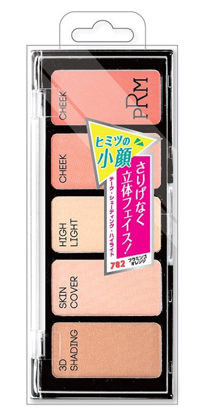 チャンバー達成可能サラダビューティーワールド PRM3Dフェイスパレット フラミンゴオレンジ FAP782