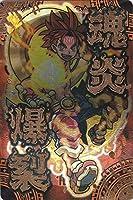 【神羅万象チョコ】九邪戦乱の章 第4弾/九邪 100 灼炎太陽神アポロ(スーパーフュージョンレア)