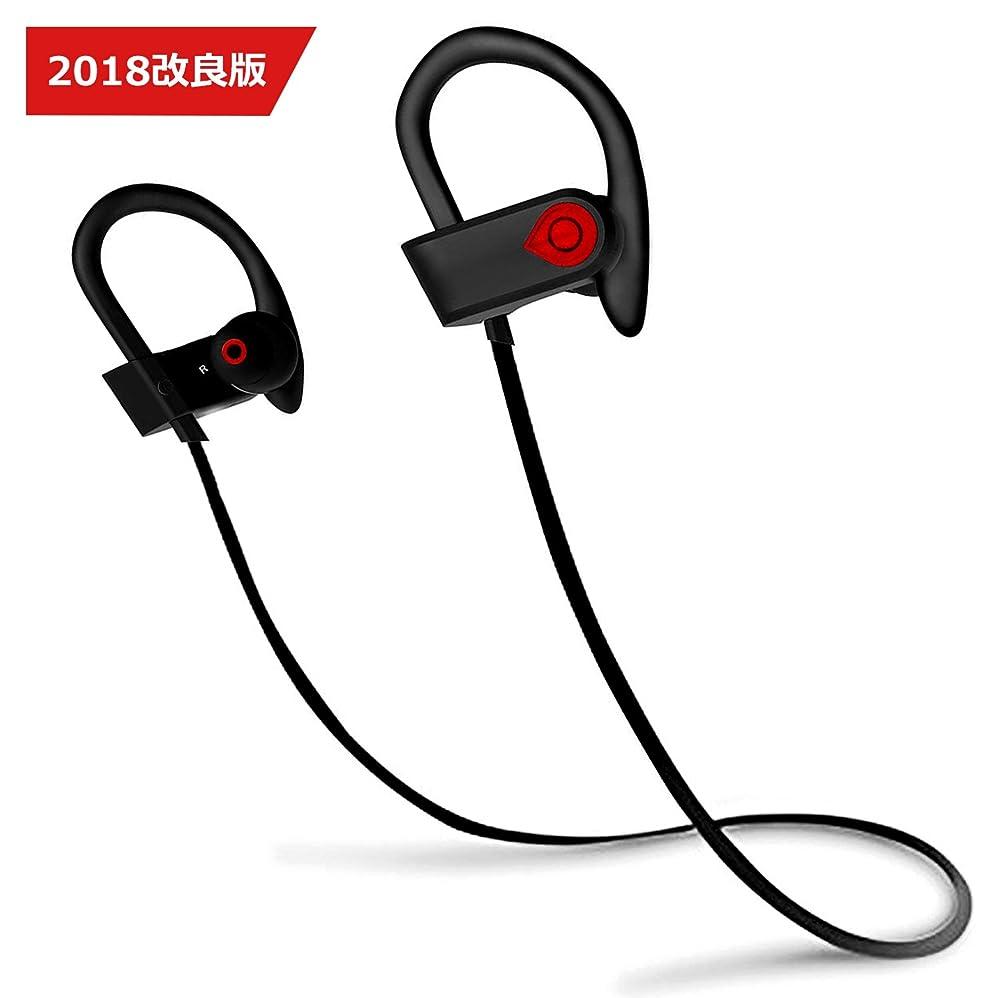 みすぼらしい思慮のないペルーDOTORA Bluetooth4.1 イヤホン スポーツ用 防水 ワイヤレス イヤホン 耳掛けノイズキャンセリング マイク付き 高音質