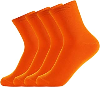 Azweiler Unisex Cotton Colorful Quarter Crew Socks Athletic Breathable Socks 4-Pair Package (Men8-12 Women 7-11)