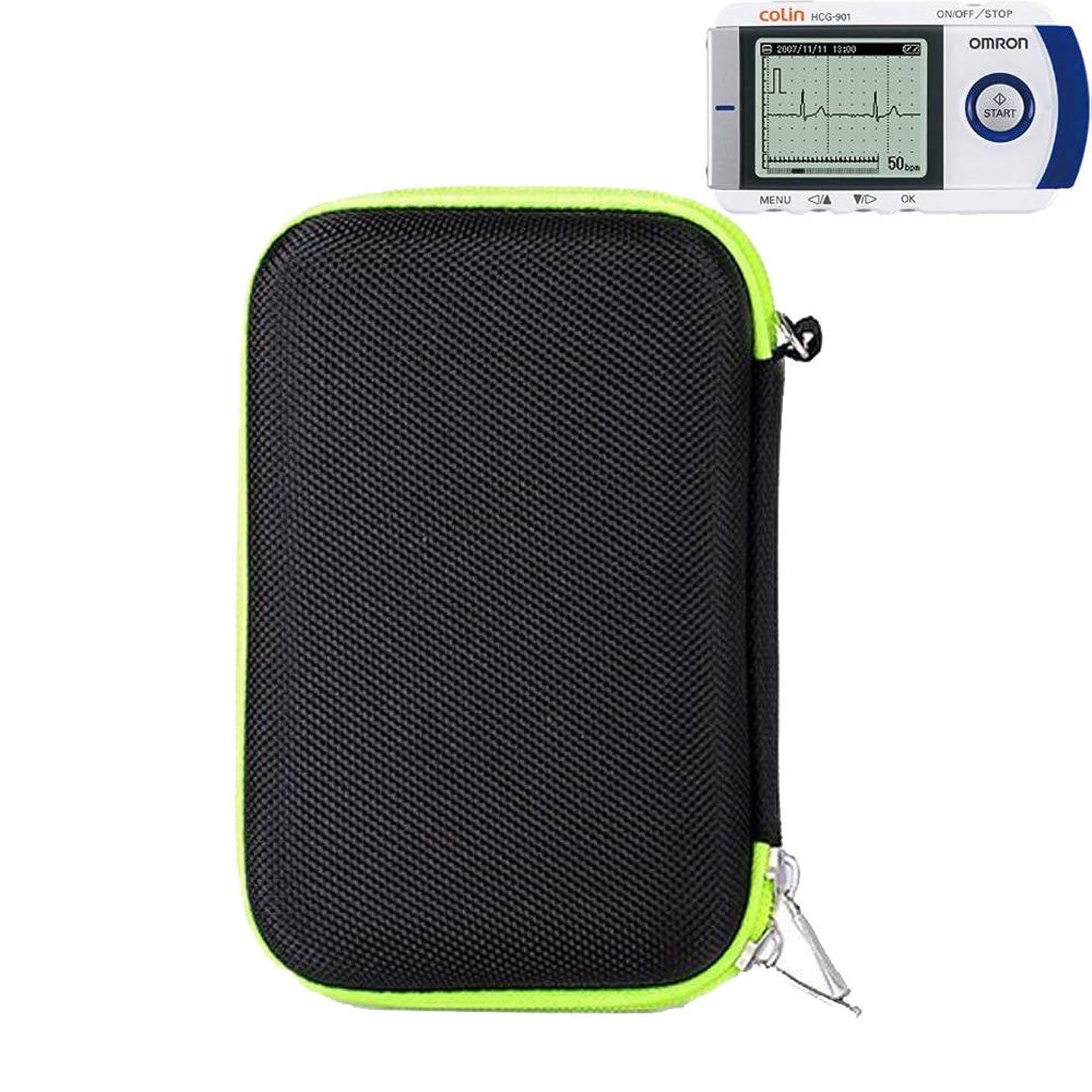 ほぼ合唱団費用オムロン 携帯型心電計 HCG-801 / 携帯型心電計 HCG-901 専用収納ケース- NiceCool