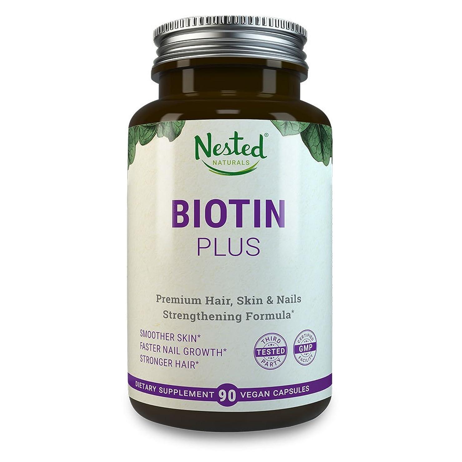 バンケットリラックスしたチキン最高のビオチン処方 | ビオチン?プラス Nested Naturals製 | 髪?皮膚?爪の先進複合体 ビオチン 5,000mcg + ビタミンC、E、B3、B6、B12配合 | 非GMO(遺伝子組み換え無し)、ヴィーガン - 生涯保証