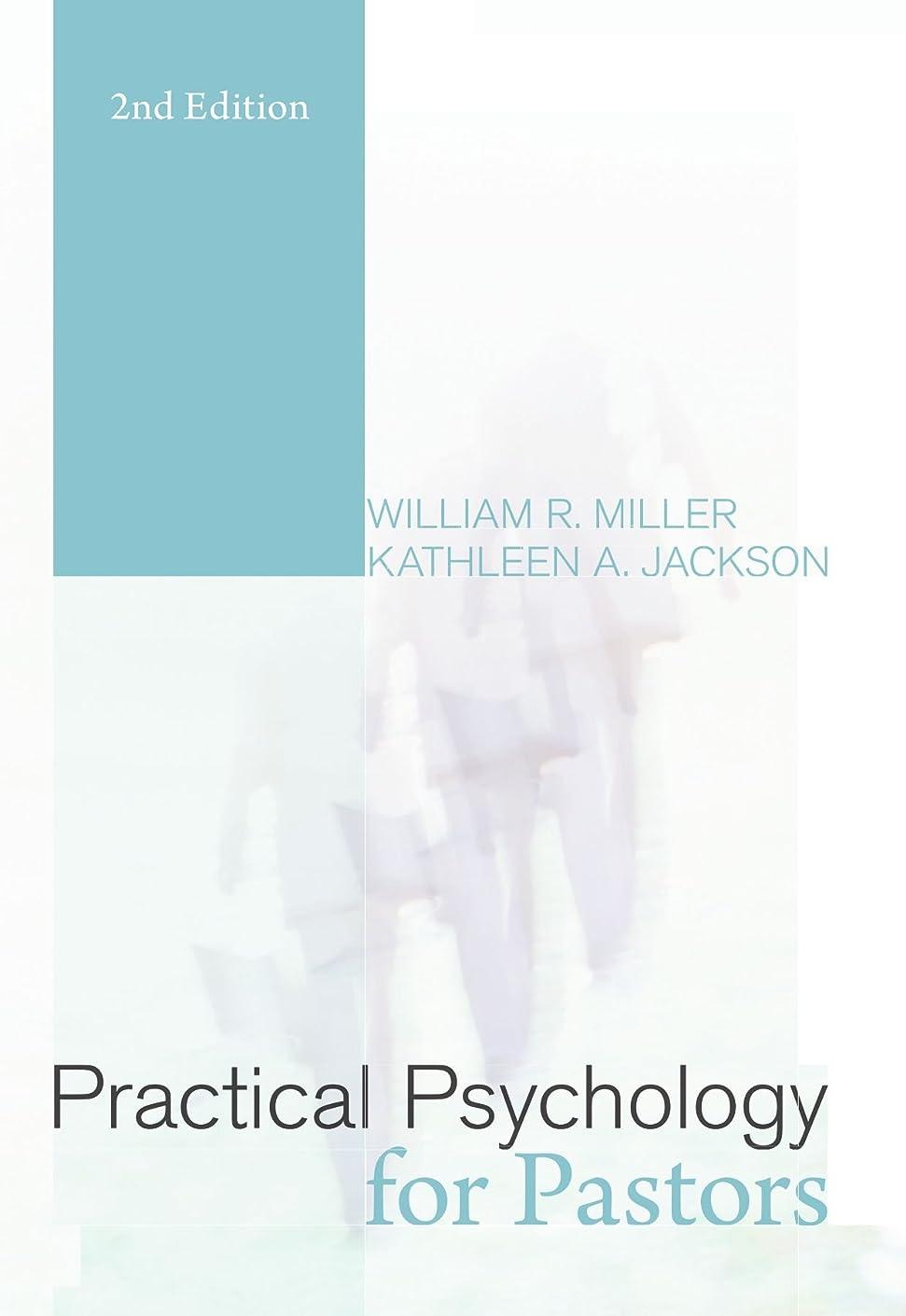 ブラジャーシリンダー通知Practical Psychology for Pastors