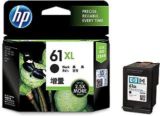 【Amazon.co.jp 限定】HP 61XL インクカートリッジ 黒(増量)