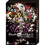 Death end re;Quest Death end BOX 【限定版同梱物】・ナナメダケイ描き下ろし収納BOX ・ビジュアルアートワーク ・オリジナルサウンドトラックCD ・秘蔵データ素材集CD-ROM ・クリアビジュアルポスターセット 同梱 - PS4