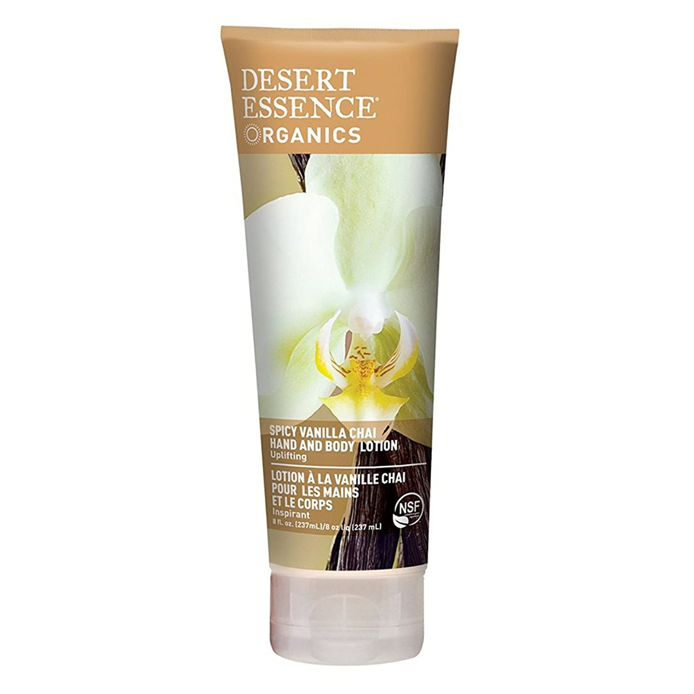 一族真鍮切り下げDesert Essence Vanilla Chai Hand & Body Lotion 235 ml (並行輸入品)