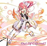 Out Of Control! 歌詞