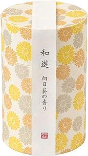 和遊向日葵の香りのお香(円筒)線香・インセンスJapanese style incense