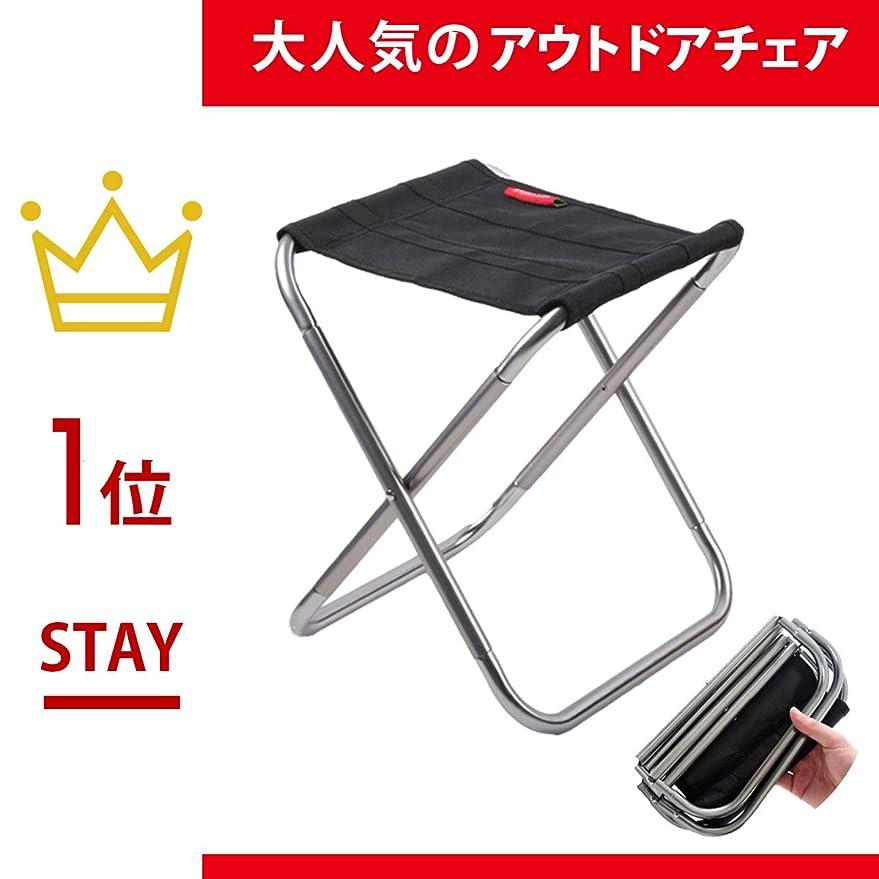 履歴書混合した陸軍折りたたみ椅子 TANOKI 軽量 コンパクト アウトドア チェア お釣り キャンプ 登山 持ち運び 便利