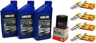 Yamaha 2005-2015 VX110 Deluxe Cruiser Sport VX 110 V1 Oil Change Kit w/NGK Spark Plugs Set