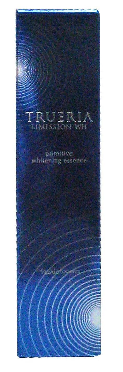 実行する明日スキッパーナリス トゥルーリアリミッションWH プリミティブ ホワイトニング エッセンス 42ml <25584>