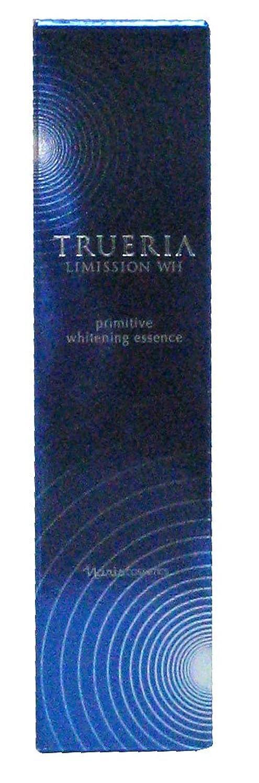 ズームオーバードロー言うまでもなくナリス トゥルーリアリミッションWH プリミティブ ホワイトニング エッセンス 42ml <25584>
