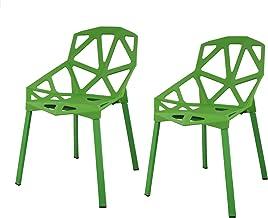 【2脚セット】ジェネリックチェア チェアー カフェ 椅子 イス ダイニングチェア ガーデンチェア 屋外用 INK-S127 タートルシリーズ (グリーン)