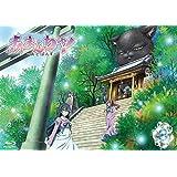 あまんちゅ! ~あどばんす~ 第3巻(数量限定生産) [Blu-ray]
