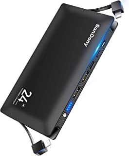 【24000mAh & ケーブル内蔵 & PSE認証済】 モバイルバッテリー 大容量 パススルー機能搭載 3in1入力ポート(Lightning/micro USB/Type-C) ケーブル1本で充/蓄電 2USBポート 最大2.4A出力 四台...