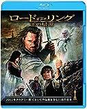 ロード・オブ・ザ・リング/王の帰還 [WB COLLECTION][AmazonDVDコレクション] [Blu-ray]