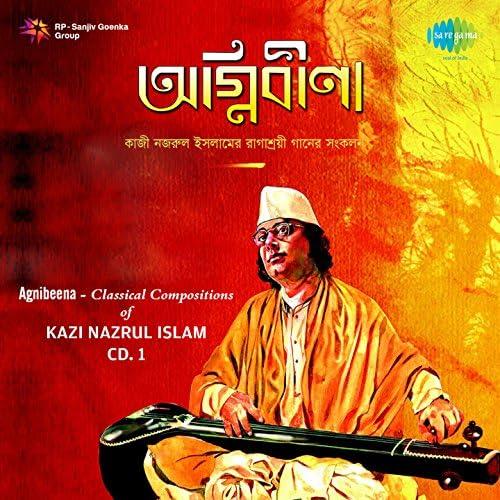 Kazi Nazrul Islam, Kamal Dasgupta