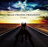 Disillusion by Head Phones President (2014-08-06)