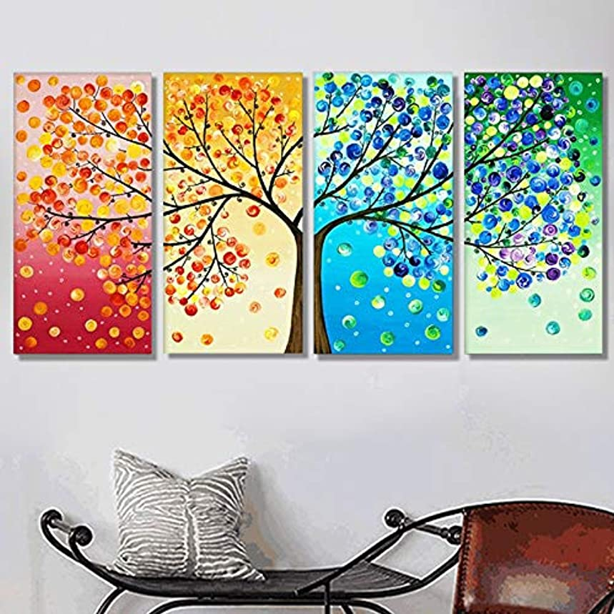 DIY 5D Diamond Painting MaxSweetun Full Drill Quadruple Stitching Splice Painting Colorful Tree,Crystal Rhinestone Diamond Embroidery Paintings Pictures Arts Craft for Home Wall Decor (16x32inch)