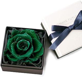 Makefuture Diamond Rose 9 プリザーブドフラワー 花 プロポーズ 薔薇 一輪 フラワーボックス ブリティッシュグリーン