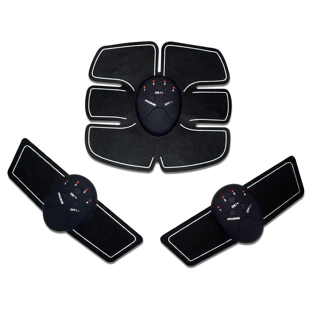 パッケージ芽直径ワイヤレス電動マッサージャースマートEMSワイヤレス電動マッサージャー電気治療背部パッド電気治療背中の痛みを軽減