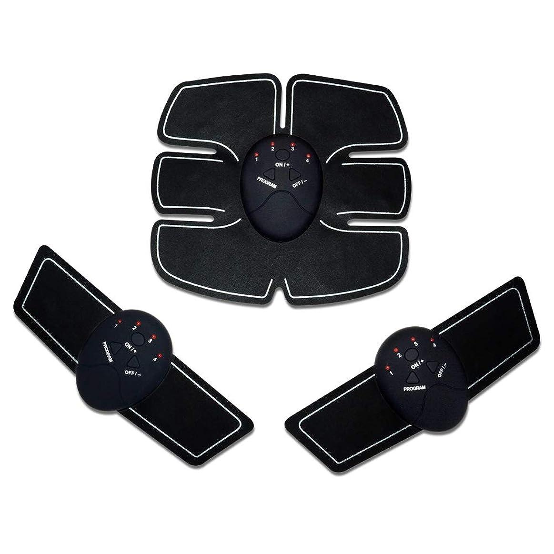 採用する晴れバリケードワイヤレス電動マッサージャースマートEMSワイヤレス電動マッサージャー電気治療背部パッド電気治療背中の痛みを軽減